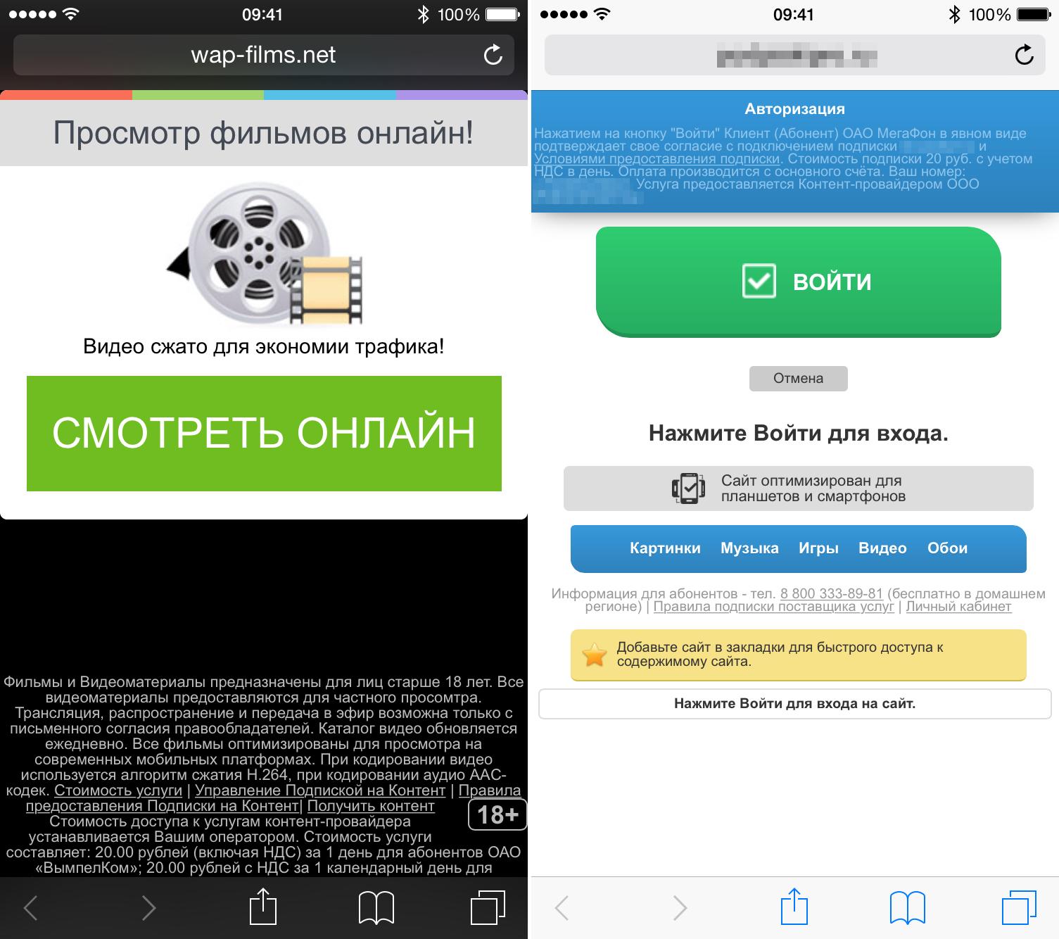 Яндекс будет ниже ранжировать сайты, обманывающие пользователей мобильного интернета