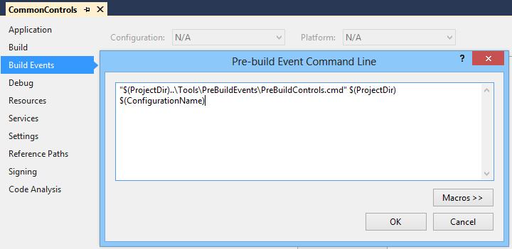 Окно настройки build events