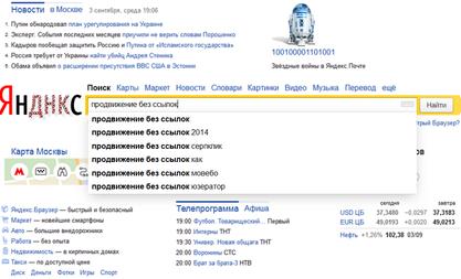 сравнение сервисов продвижения инстаграм