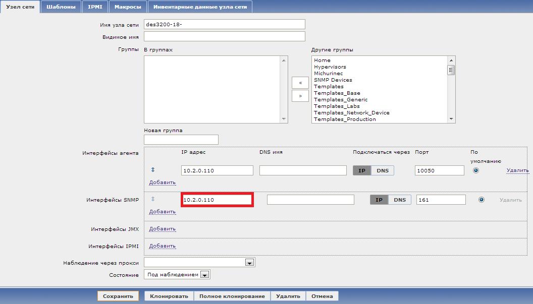syslog ng template example - syslog c