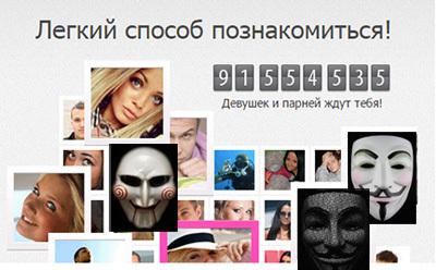 Сайт знакомств топфейс знакомства в казахстане г усть-каменогорске