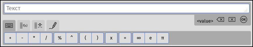 Tool text