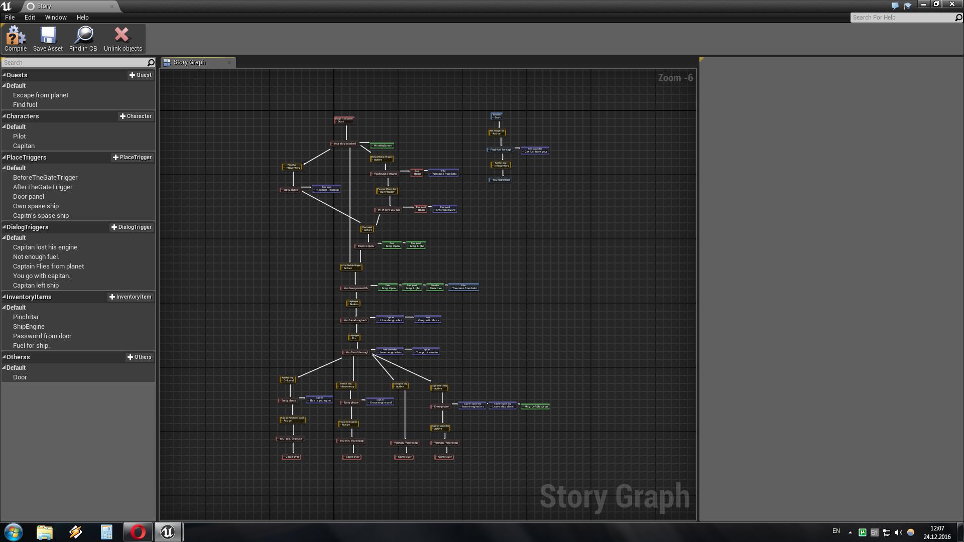 Создание редактора квестов и диалогов для Unreal engine: Часть 2 технические аспекты