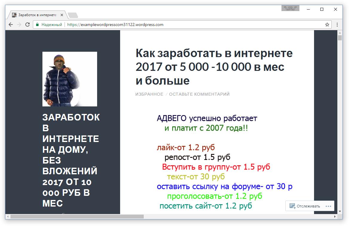 Онлайн Martingale казино