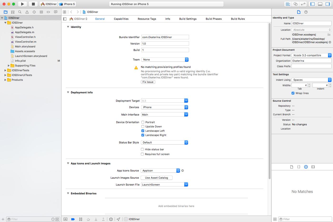 блок-схема выполнимости проекта