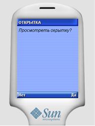 Исследование мобильного jar трояна