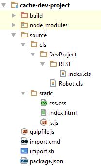 Разработка в InterSystems Cache в вашей любимой IDE