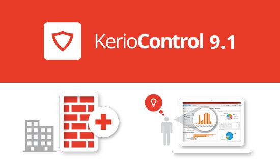 Kerio Control Deluxe - фото 9
