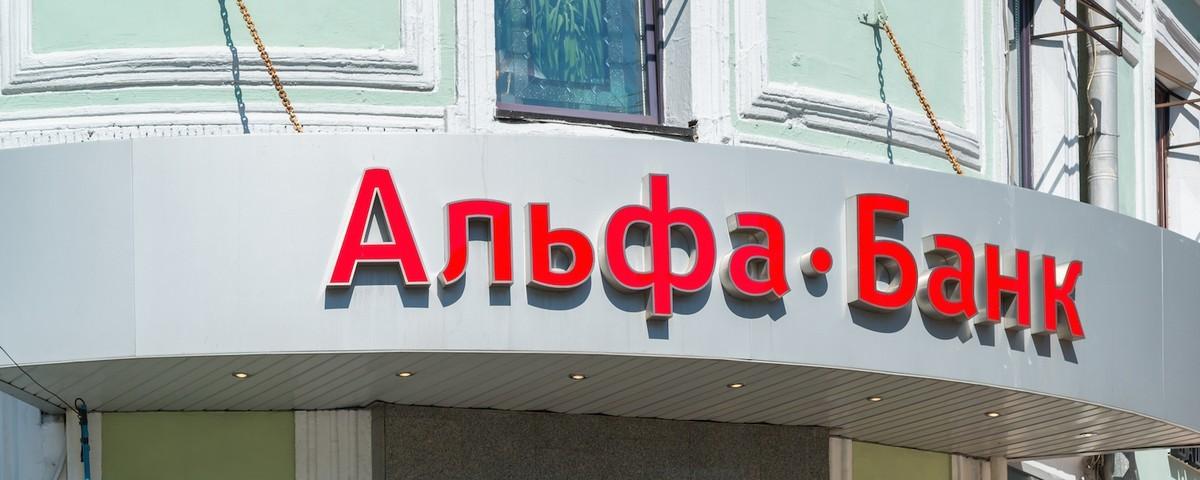DDoS-атака на Сбербанк, Альфа-Банк, Банк Москвы, Росбанк и другие