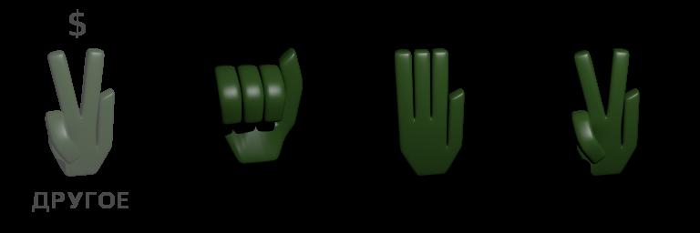 0 1 в обозначениях камень-ножницы-бумага