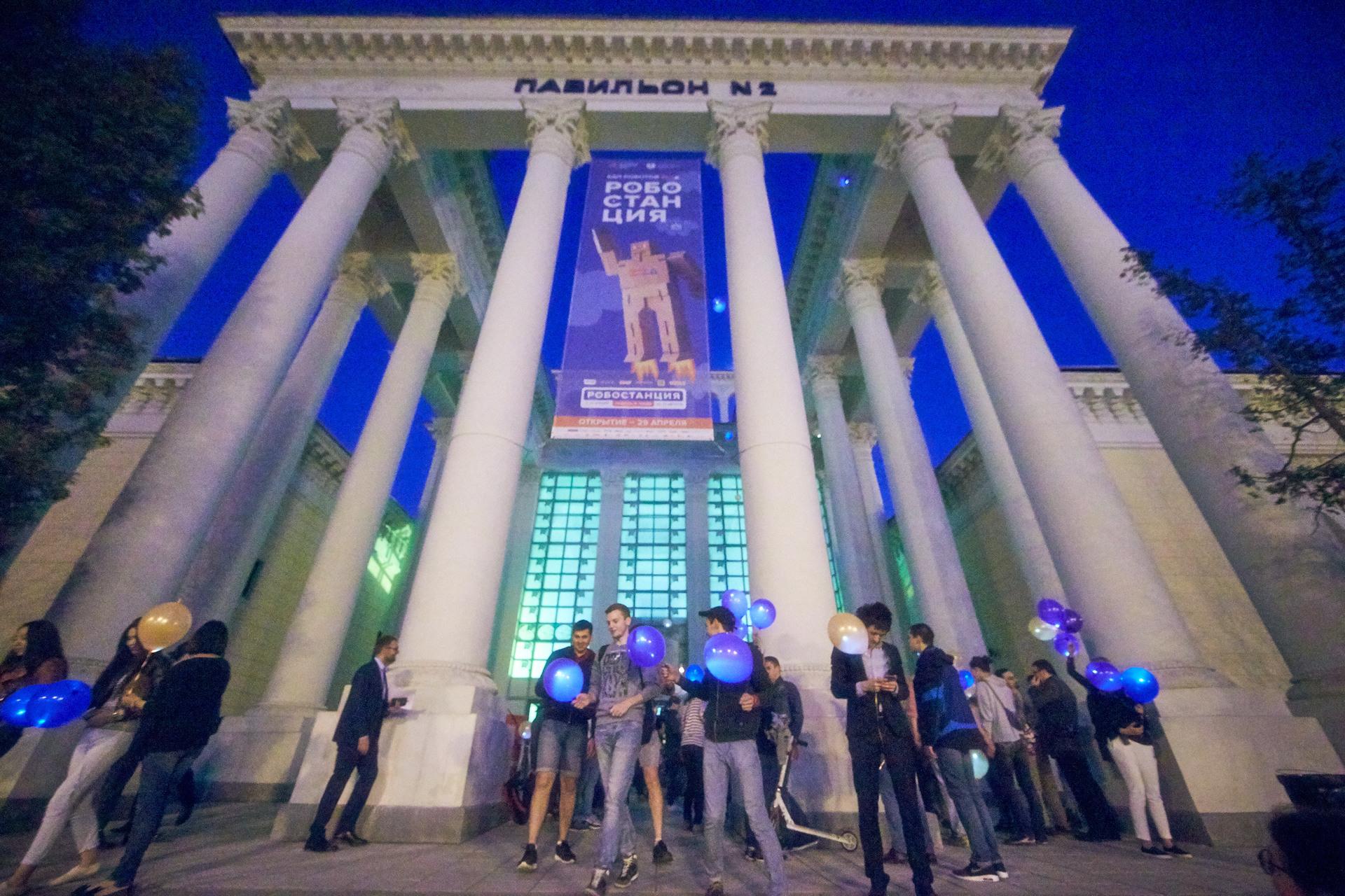 «Ночь Музеев» на РОБОСТАНЦИИ