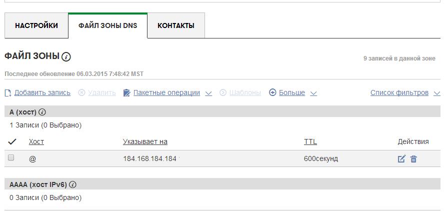 Домены 3 уровня хостинг названия файлов на русском хостинге