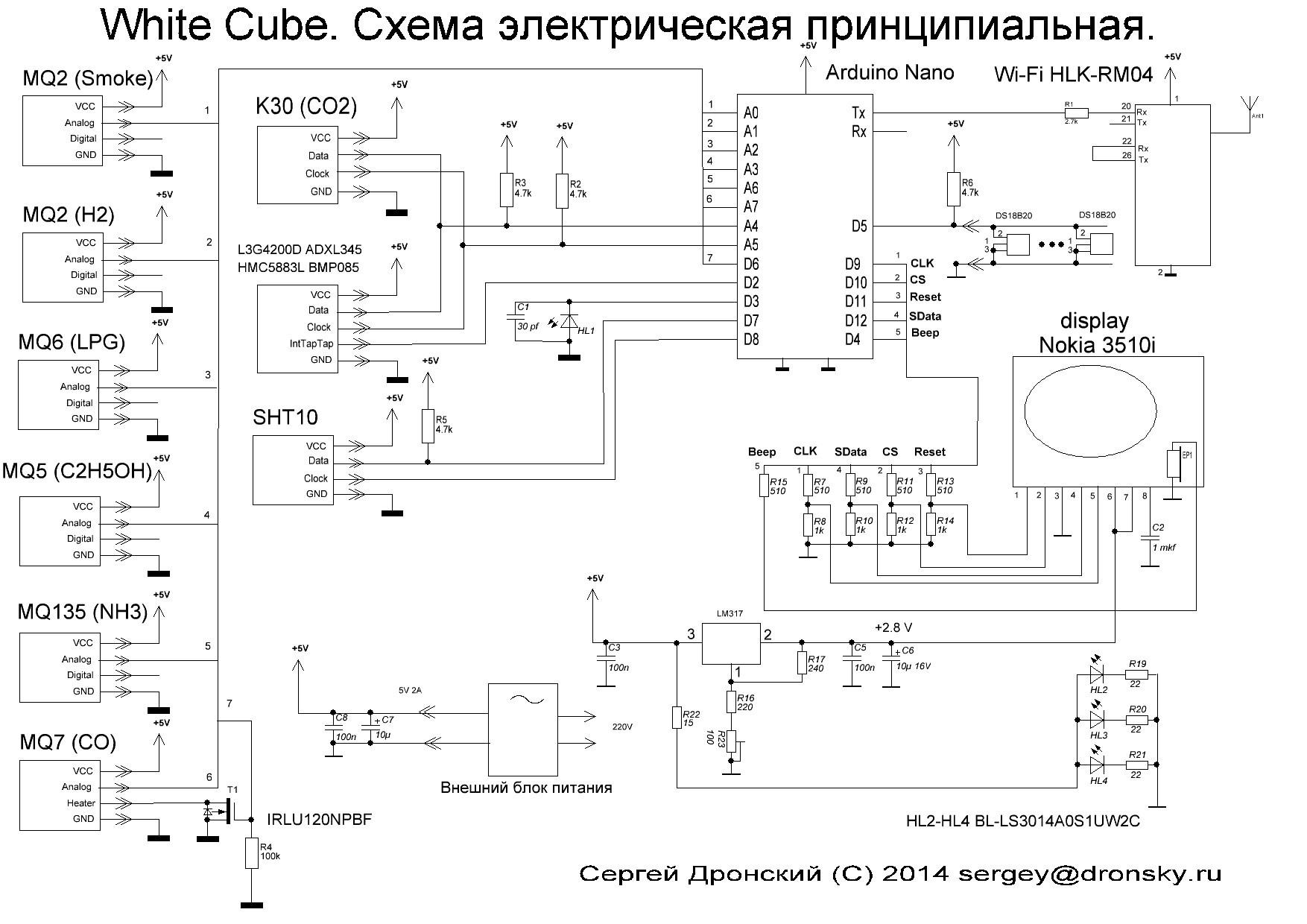 нагрузочный резистор принципиальная схема