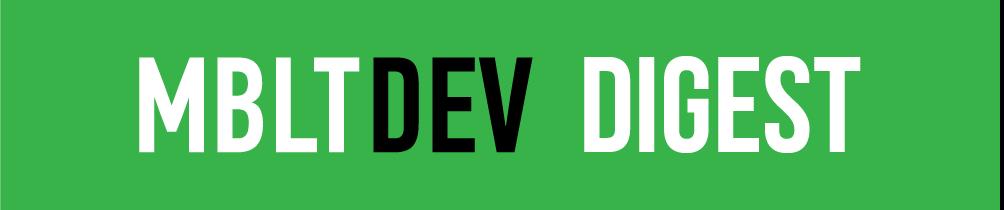 Дайджест полезных материалов для iOS-разработчиков