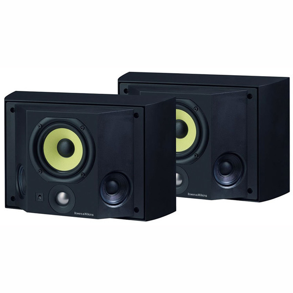 Audio systems for the house and home theaters