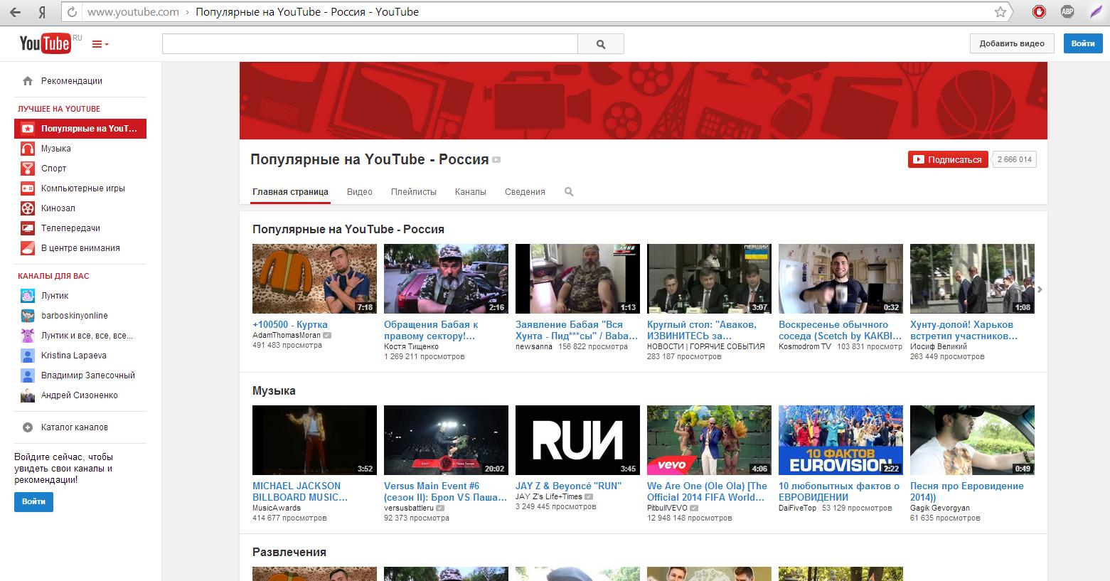 YouTube не открывается, что делать? — Toster.ru
