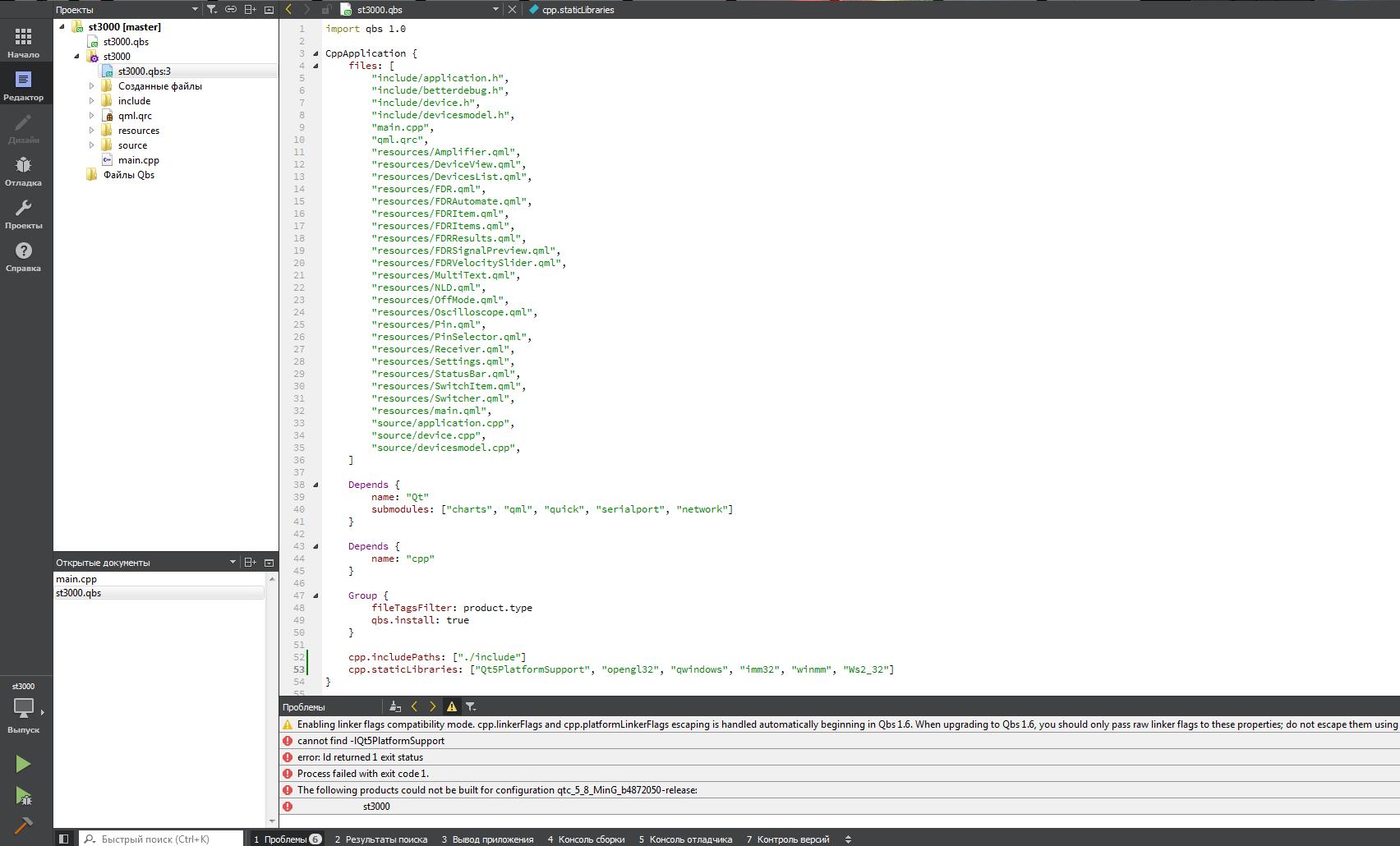 QT 5 8 (Static Build) + QBS: WTF с линковкой не так? — Toster ru