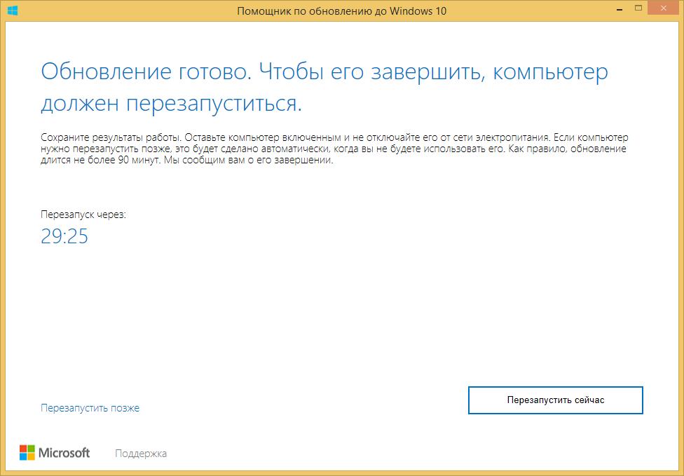 Лицензия windows 10 как получить лицензионную windows 10