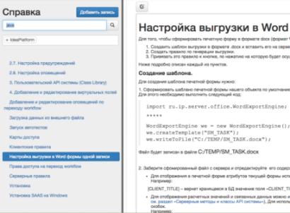 Wissensdatenbank-Suche