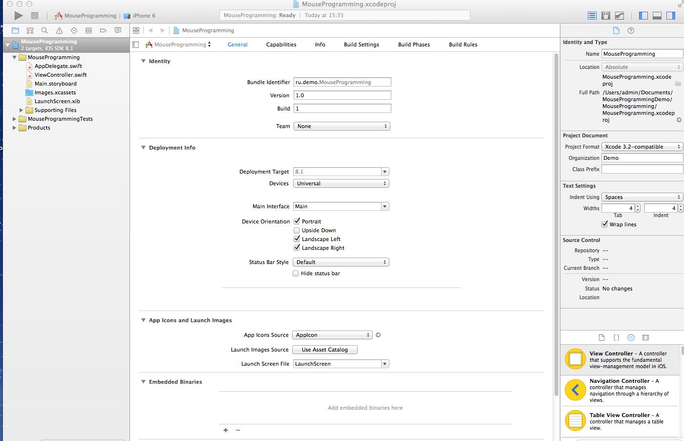 Программирование мышкой» в XCode 6 для Swift