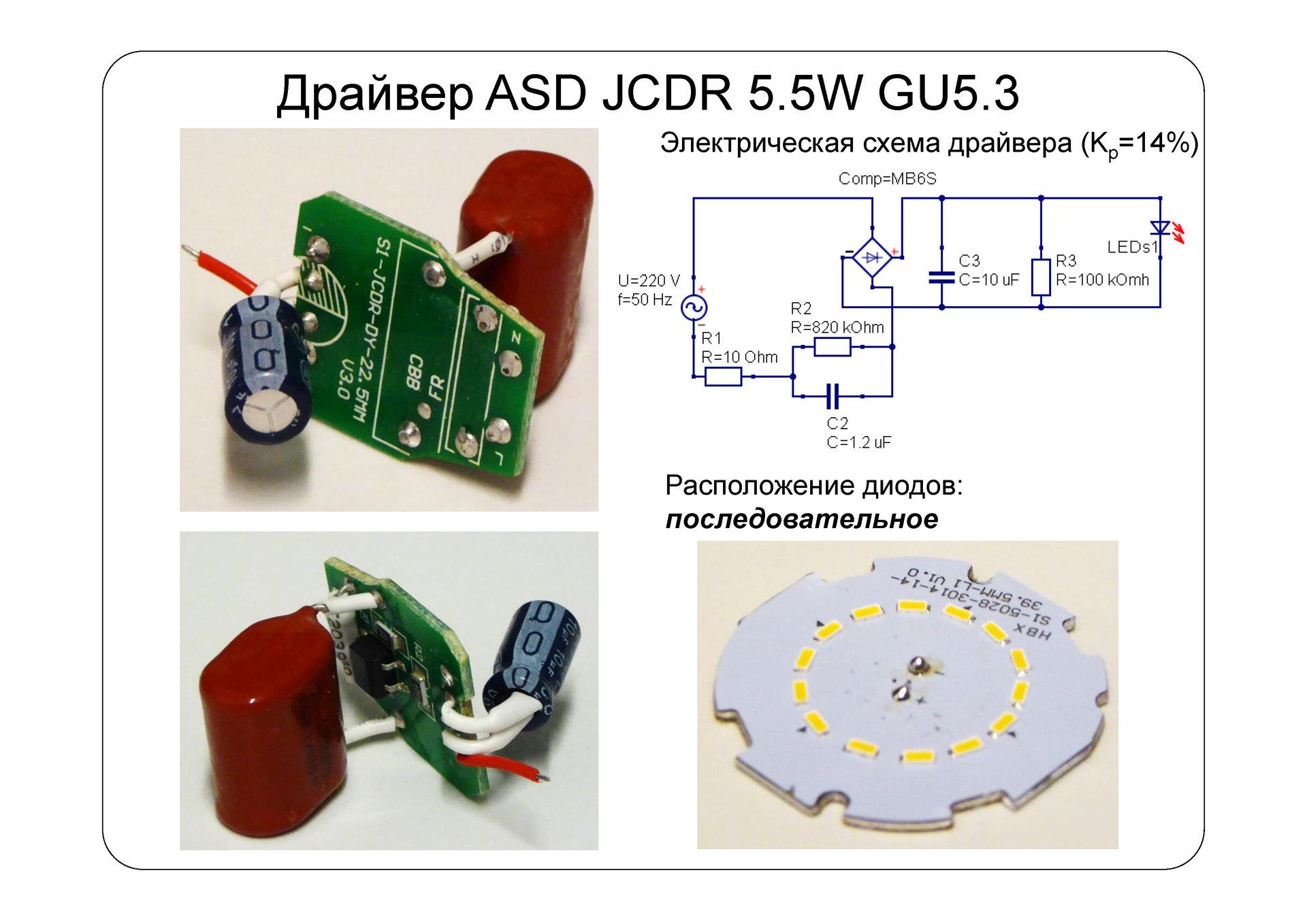 параллельно лампе подключить резистор схема
