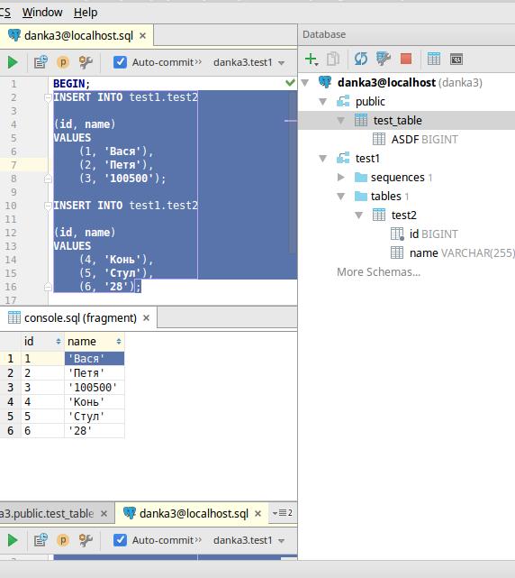 Топ инструментов разработки для PostgreSQL / Блог компании