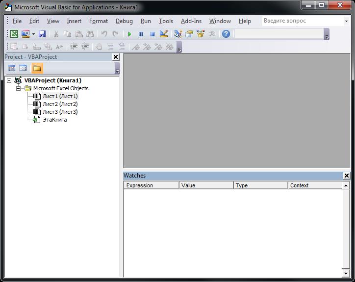 Visual basic все библиотеки