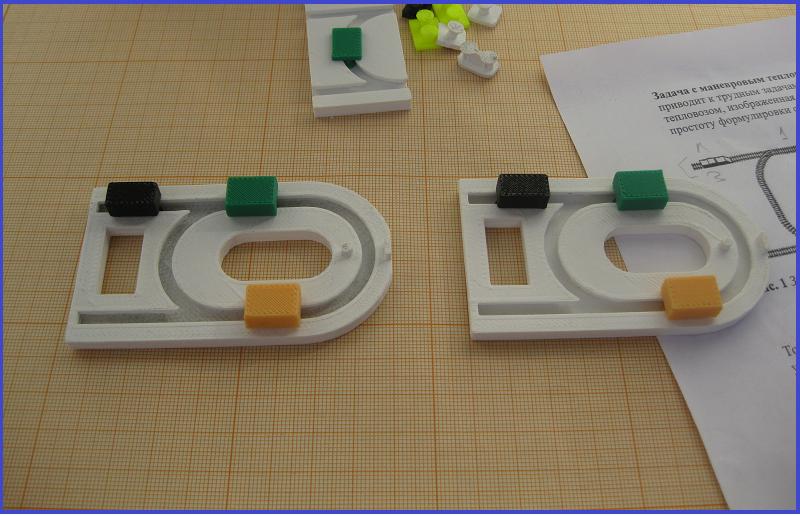 Логические задачки на 3Д принтере