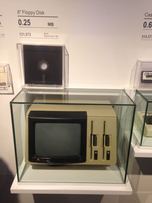 Nexon Computer Museum на острове Jeju, Корея