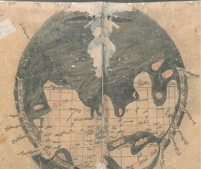 The Qazvini map, 1340