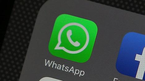 Мессенджер WhatsApp обзавелся полноценным end-to-end шифрованием по умолчанию