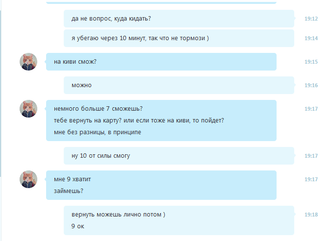 Секс по скайпу бесп ч тоб сами звонили онлайн