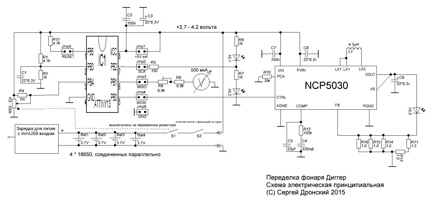 Схема защиты светодиодов в фонаре.