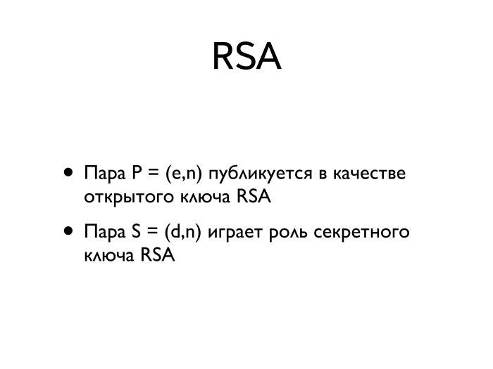 defba5076e2f4fb192bbe5e152205a86.jpg