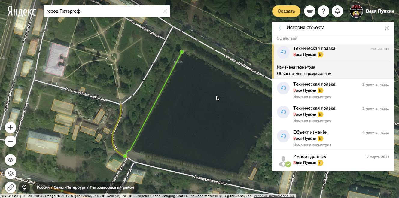 Yandex навигатор как народную карту