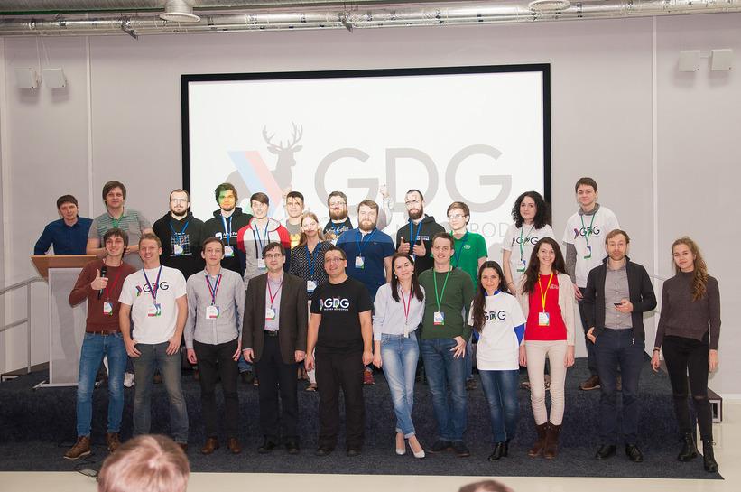 GDG DevFest Нижний Новгород 2016: как это был