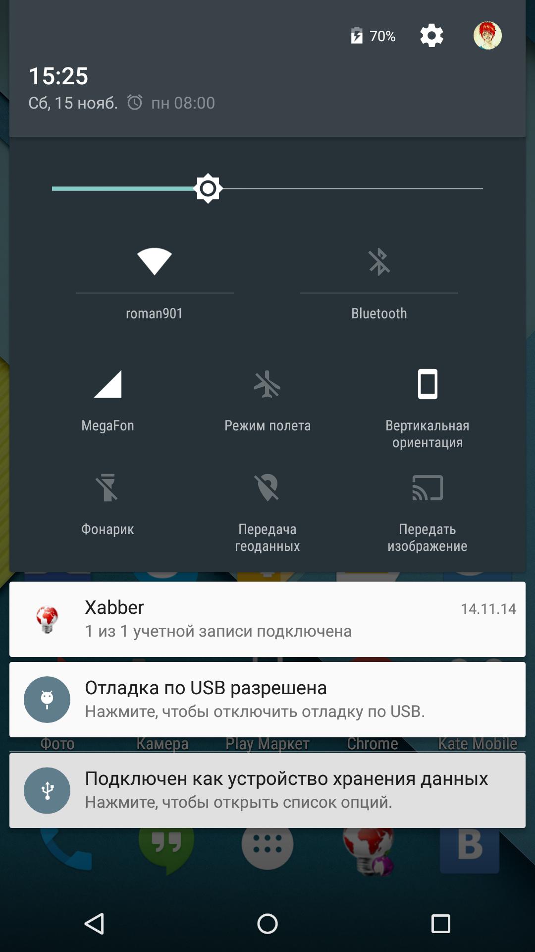 Mx5 уведомления на заблокированном экране
