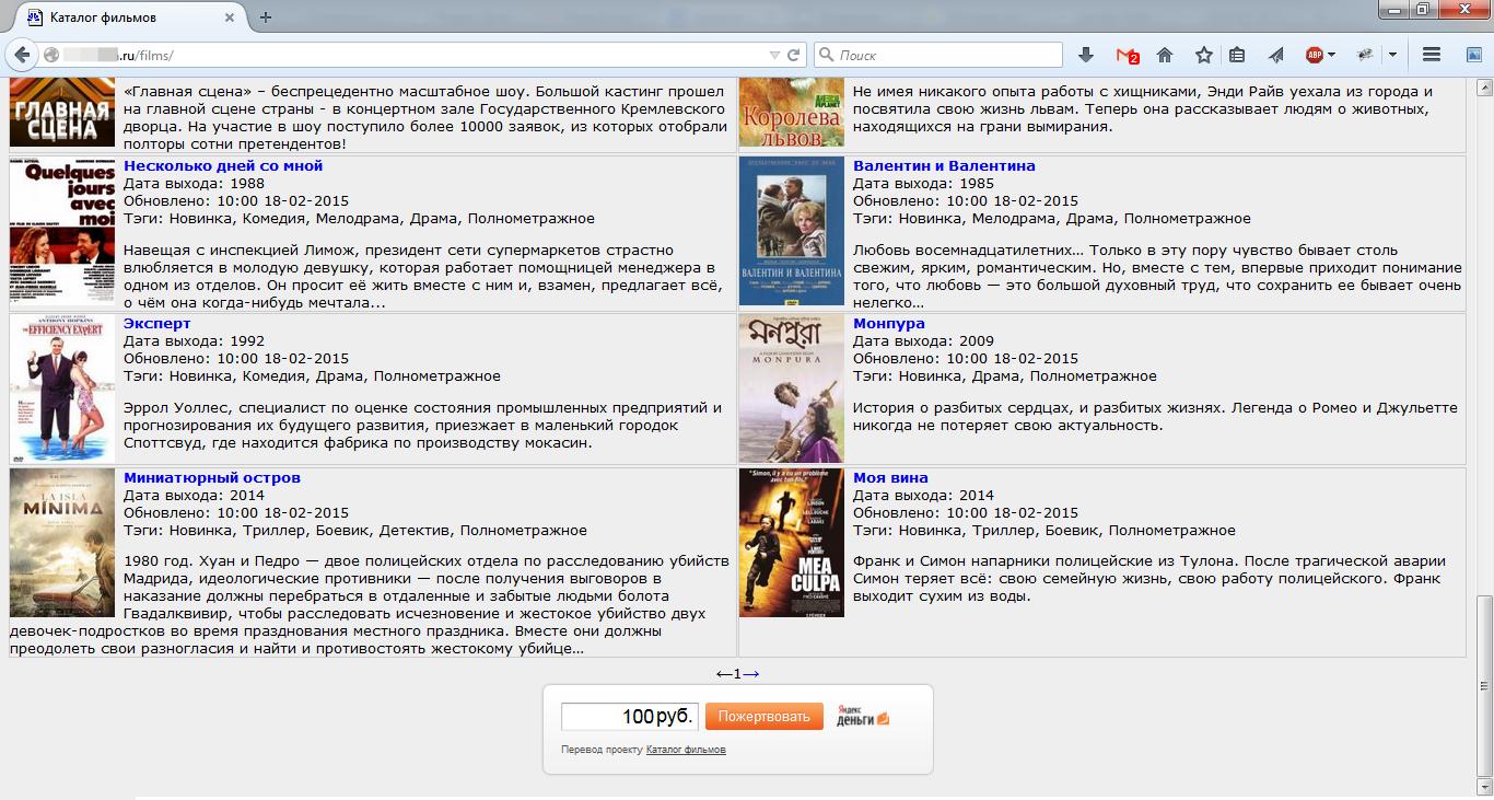 Оплата на счет Яндекс.Денег картой VISA/MasterCard или как заблокировать произвольный кошелек