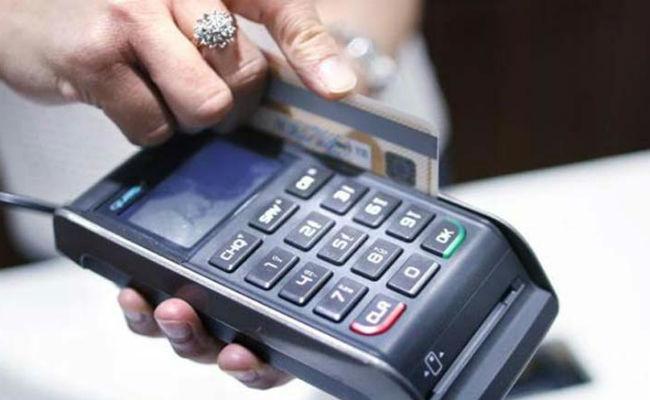 дали ли кредит украине взять кредит наличными 1000000 рублей на 5 лет сколько платить в месяц