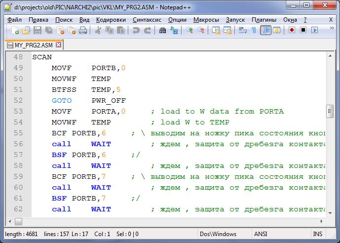 среда для программирования на tasm