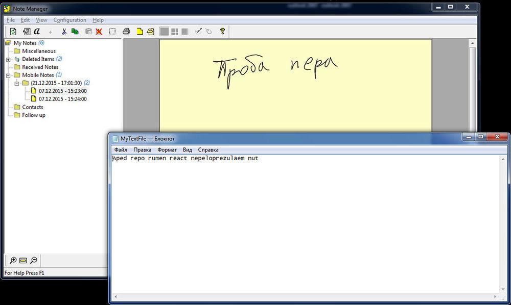 Write application letter 4 memory