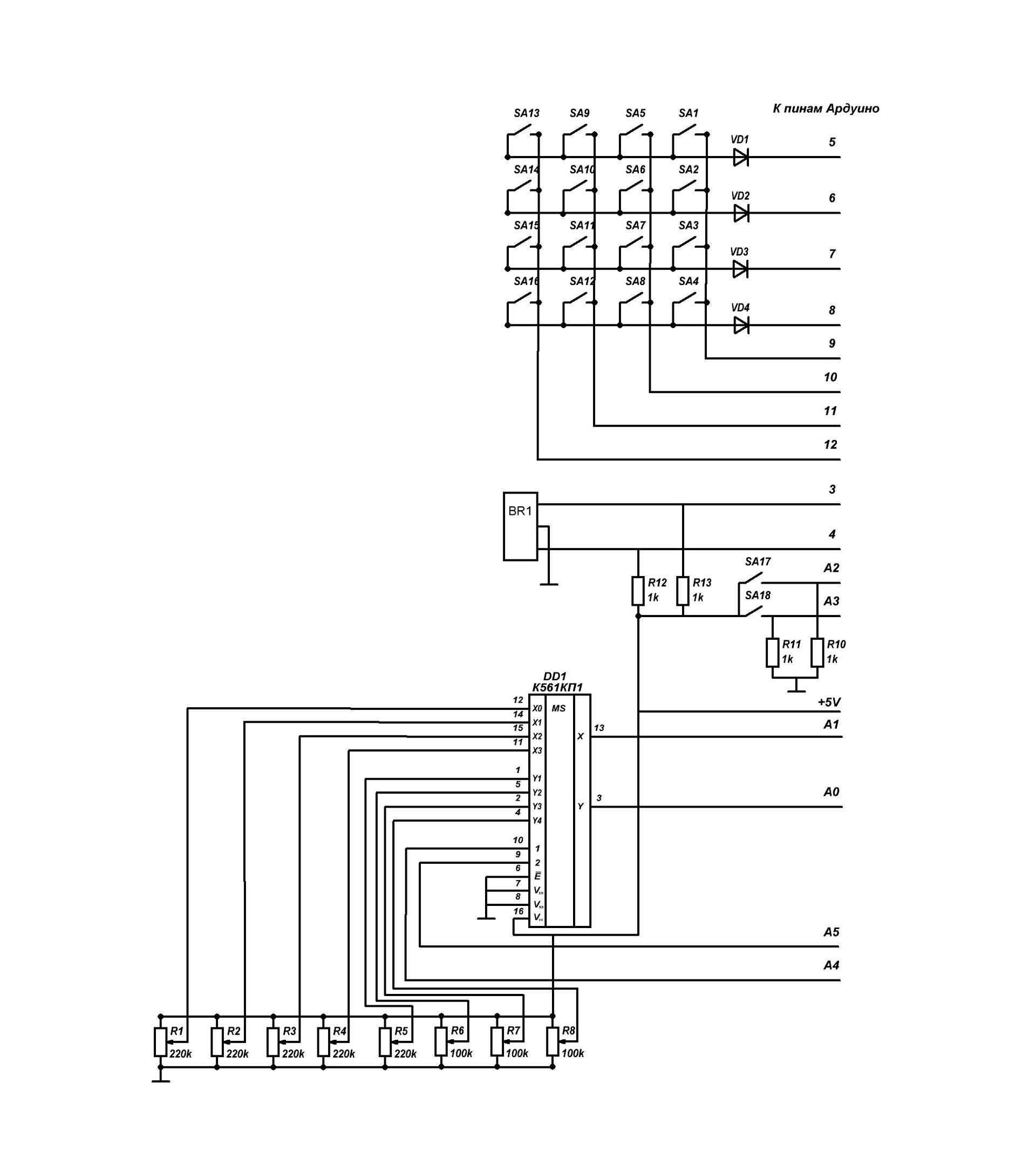 схема подключения джойстика через usb