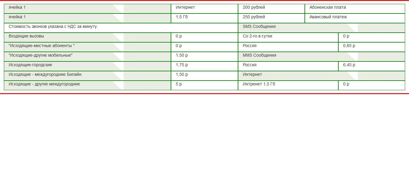 e23c0cf588b249af9ecf1a78ca3f282d.png