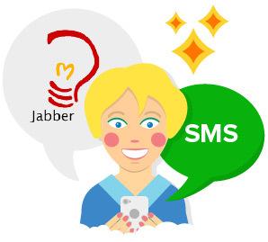 обратный звонок через sms