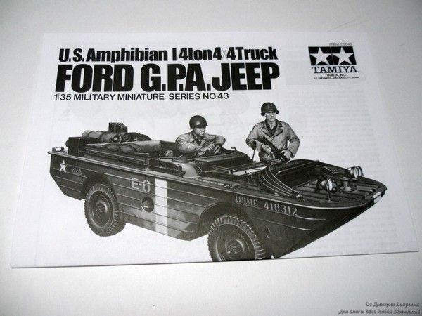 Сборная модель FORD G.P.A.JEEP US Amphibian от Tamiya