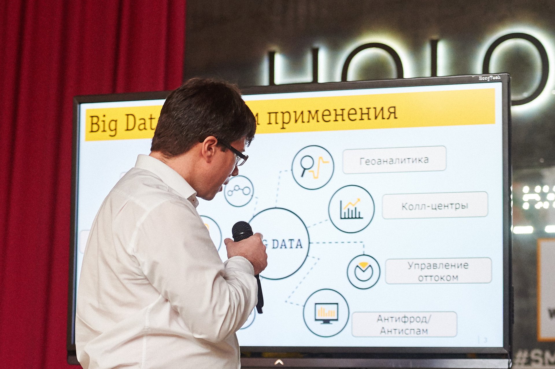 Festival of Data in the museum of Moscow as it was