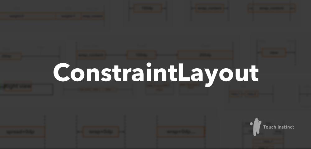 Работа с ConstraintLayout через XML-разметку