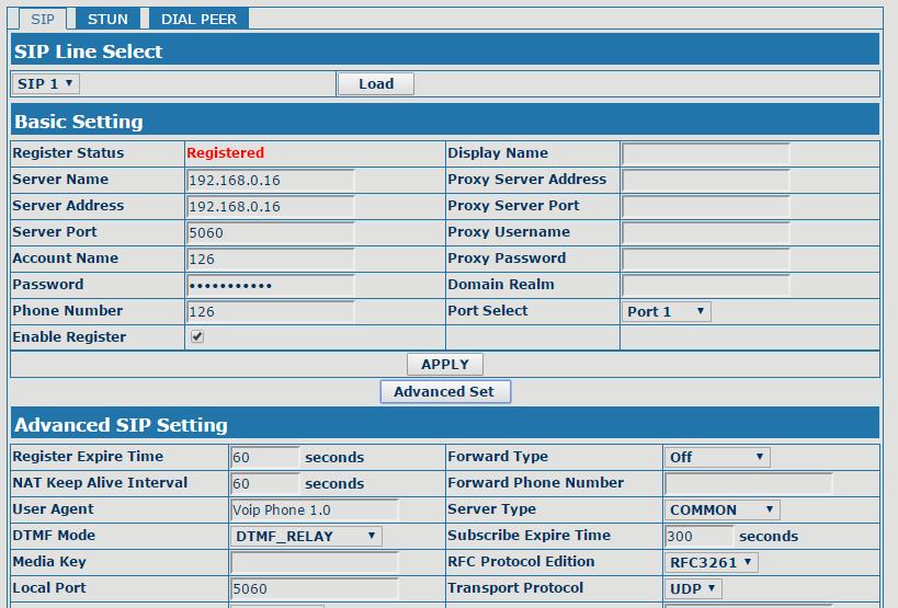 В чем особенность подключения VoIP шлюза с двумя FXS портами