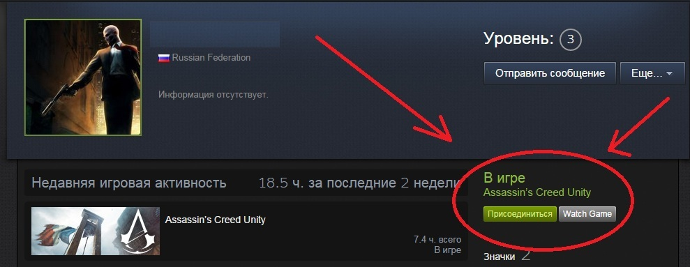 Steam запустил сервис трансляции игр