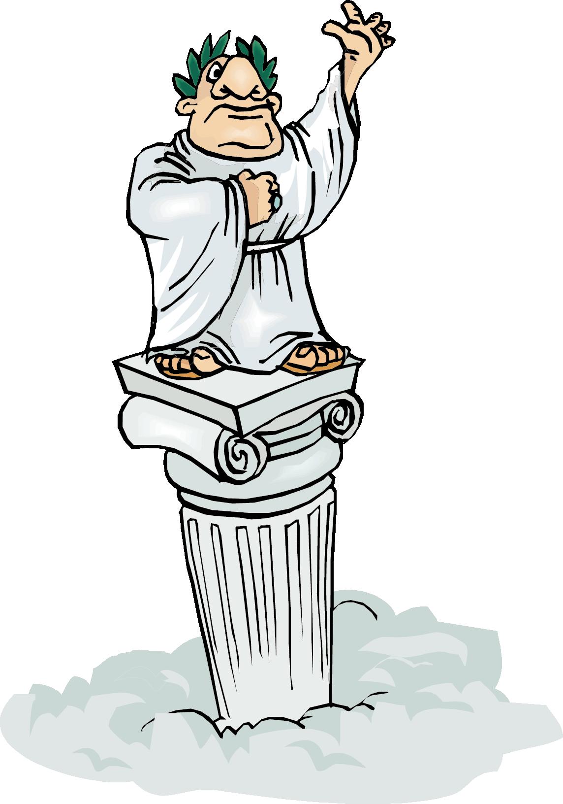 Древняя греция смешные картинки для презентации